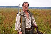 охота фазана подмосковье