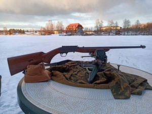 Охота на фазана в Подмосковье фото №314
