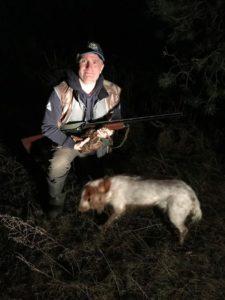 Охота на фазана в Подмосковье фото №328