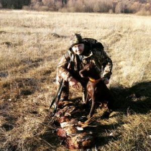 Охота на фазана в Подмосковье фото №389