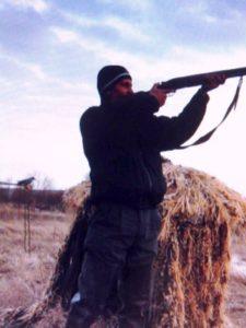 Охота на фазана в Подмосковье фото №420